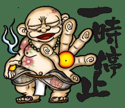 KAIRAKU-STAMP-2 sticker #4148890