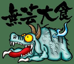 KAIRAKU-STAMP-2 sticker #4148894