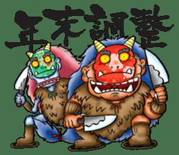 KAIRAKU-STAMP-2 sticker #4148895