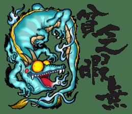 KAIRAKU-STAMP-2 sticker #4148896