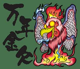 KAIRAKU-STAMP-2 sticker #4148897