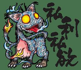KAIRAKU-STAMP-2 sticker #4148898