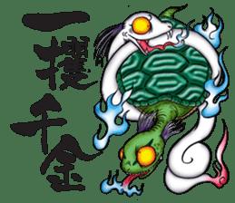 KAIRAKU-STAMP-2 sticker #4148899