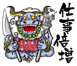 KAIRAKU-STAMP-2 sticker #4148900