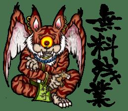 KAIRAKU-STAMP-2 sticker #4148902