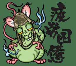 KAIRAKU-STAMP-2 sticker #4148904
