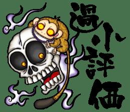 KAIRAKU-STAMP-2 sticker #4148906