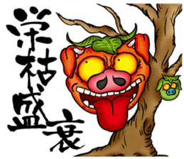 KAIRAKU-STAMP-2 sticker #4148909