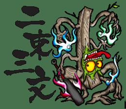 KAIRAKU-STAMP-2 sticker #4148911