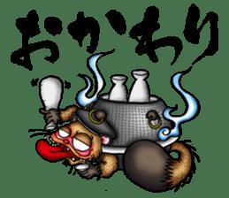 KAIRAKU-STAMP-2 sticker #4148913