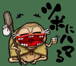 KAIRAKU-STAMP-2 sticker #4148915