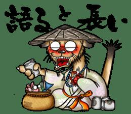 KAIRAKU-STAMP-2 sticker #4148916