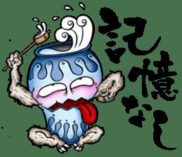 KAIRAKU-STAMP-2 sticker #4148917