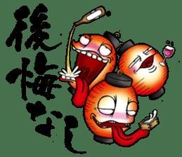 KAIRAKU-STAMP-2 sticker #4148918