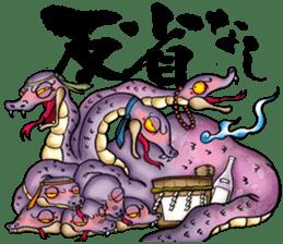 KAIRAKU-STAMP-2 sticker #4148919