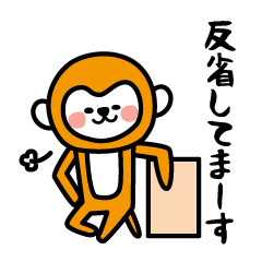 Conversation of cute monkey