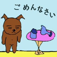 Kobi's Wonderland! sticker #4152256