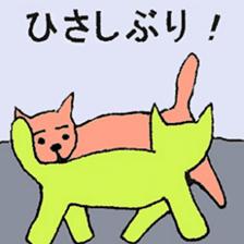 Kobi's Wonderland! sticker #4152260