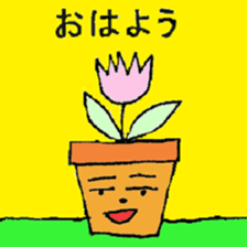 Kobi's Wonderland! sticker #4152262