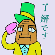 Kobi's Wonderland! sticker #4152263