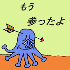 Kobi's Wonderland! sticker #4152265