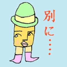 Kobi's Wonderland! sticker #4152266