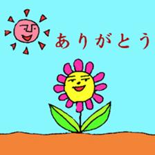 Kobi's Wonderland! sticker #4152277
