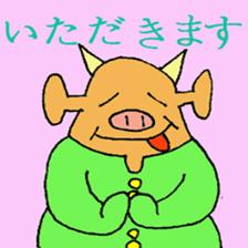 Kobi's Wonderland! sticker #4152281