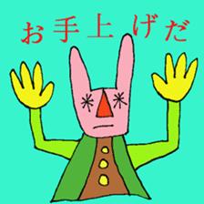 Kobi's Wonderland! sticker #4152283