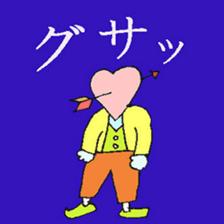 Kobi's Wonderland! sticker #4152285