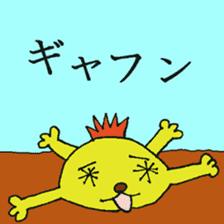 Kobi's Wonderland! sticker #4152288