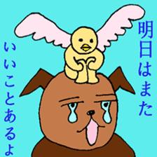 Kobi's Wonderland! sticker #4152295
