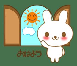 The cute Bunny sticker #4153296