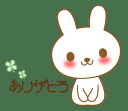 The cute Bunny sticker #4153300