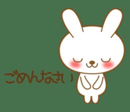 The cute Bunny sticker #4153301