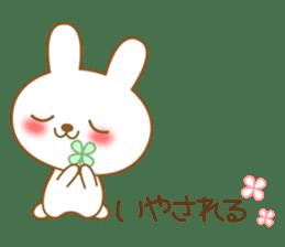 The cute Bunny sticker #4153302