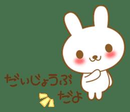 The cute Bunny sticker #4153306
