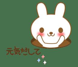 The cute Bunny sticker #4153307