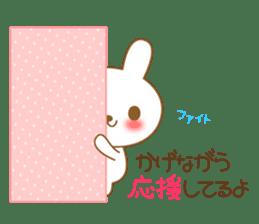 The cute Bunny sticker #4153312