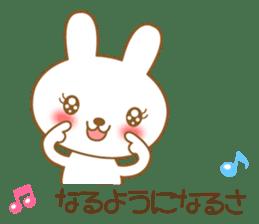 The cute Bunny sticker #4153313