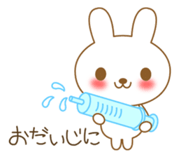 The cute Bunny sticker #4153314