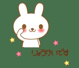 The cute Bunny sticker #4153318