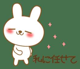 The cute Bunny sticker #4153325