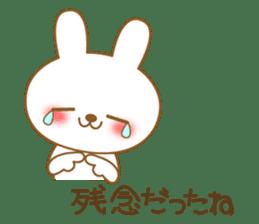 The cute Bunny sticker #4153330