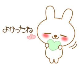 The cute Bunny sticker #4153333