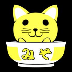 NoodleCat