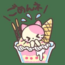 Fruit parfait cats sticker #4156108