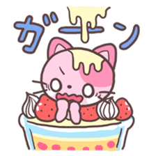 Fruit parfait cats sticker #4156116