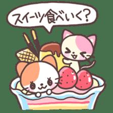 Fruit parfait cats sticker #4156133