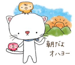 1 day of free cats sticker #4161096